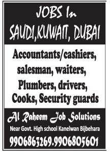 Al-Raheem Job Solutions