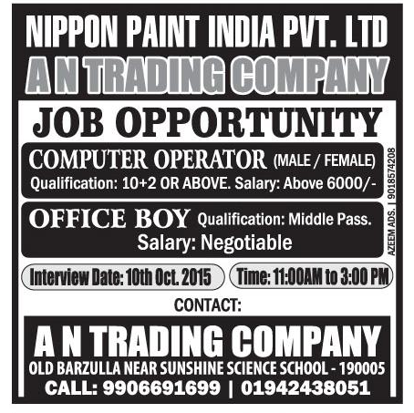 NIPPON PAINT INDIA PVT.LTD