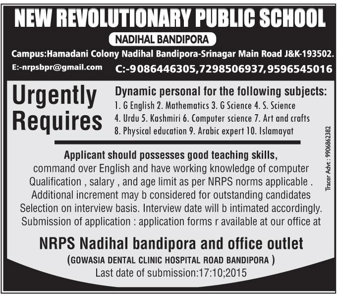 NEW REVOLUTIONARY PUBLIC SCHOOL