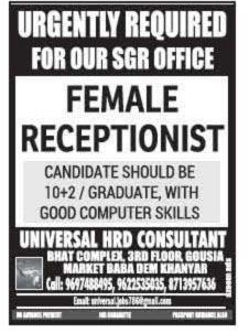 UNIVERSAL HRD CONSULTANT