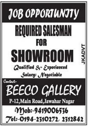Beeco Gallery