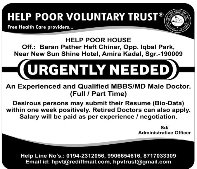 Help Poor Voluntary Trust