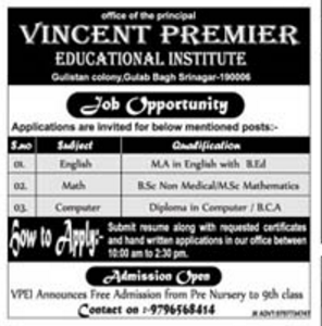 Vincent Premier educational Institute