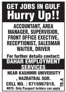 Dahar Employment services