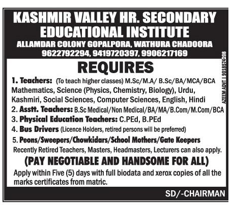 Kashmir valley HR.secondary Educational Institute