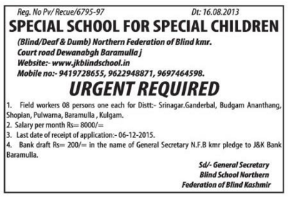Special School For Special Children
