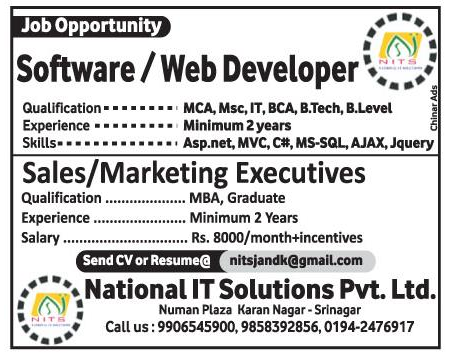 National IT solutions Pvt ltd