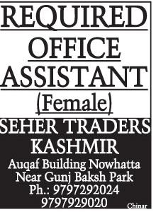 Seher Traders  Kashmir
