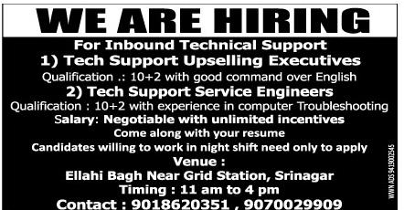 Inbound technical support