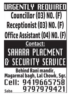 Sahara Placement &  Security Service