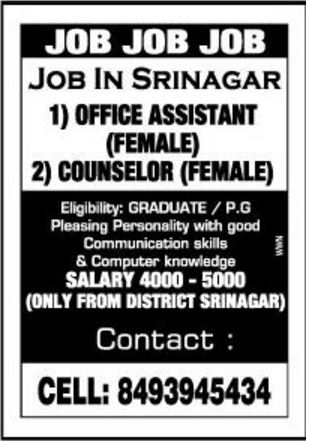 JOB IN SRINAGAR