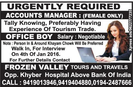 Frozen Valley Tour and travels