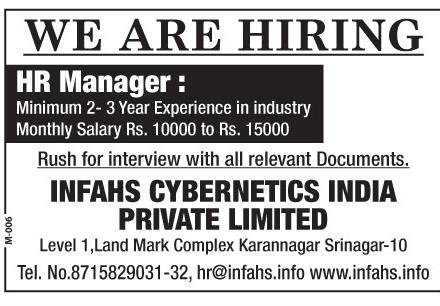 Infahs Cybernetics india private limited