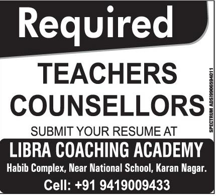 Libra coaching Academy
