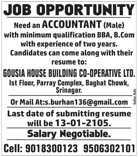 Gousia House building Co-operative LTD