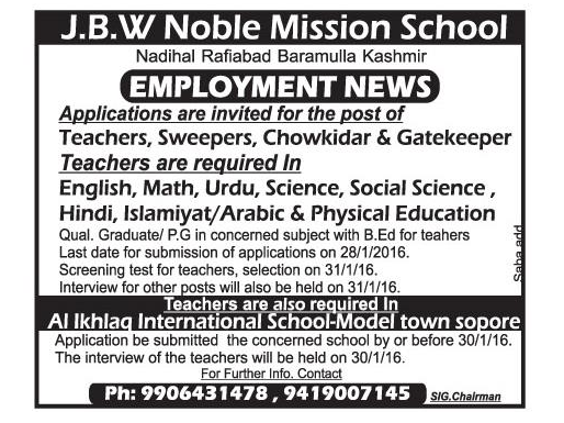 J.B.W Nobel Mission School