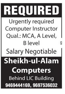 Sheikh-ul-alam Computers
