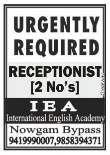 International English Academy