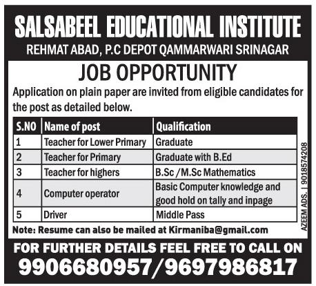 SALSABEEL EDUCATIONAL INSTITUTE