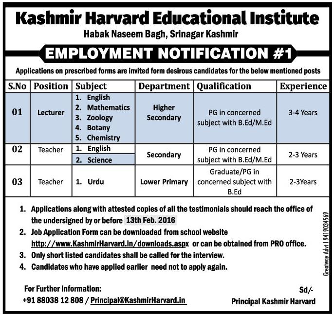 Kashmir Harvard Educational Institute