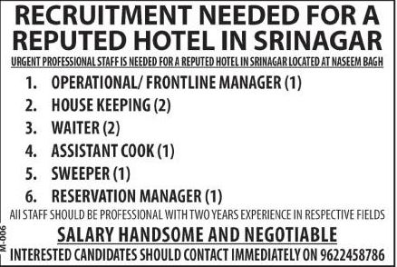 RECRUITMENT NEEDED FOR A REPUTED HOTEL IN SRINAGAR