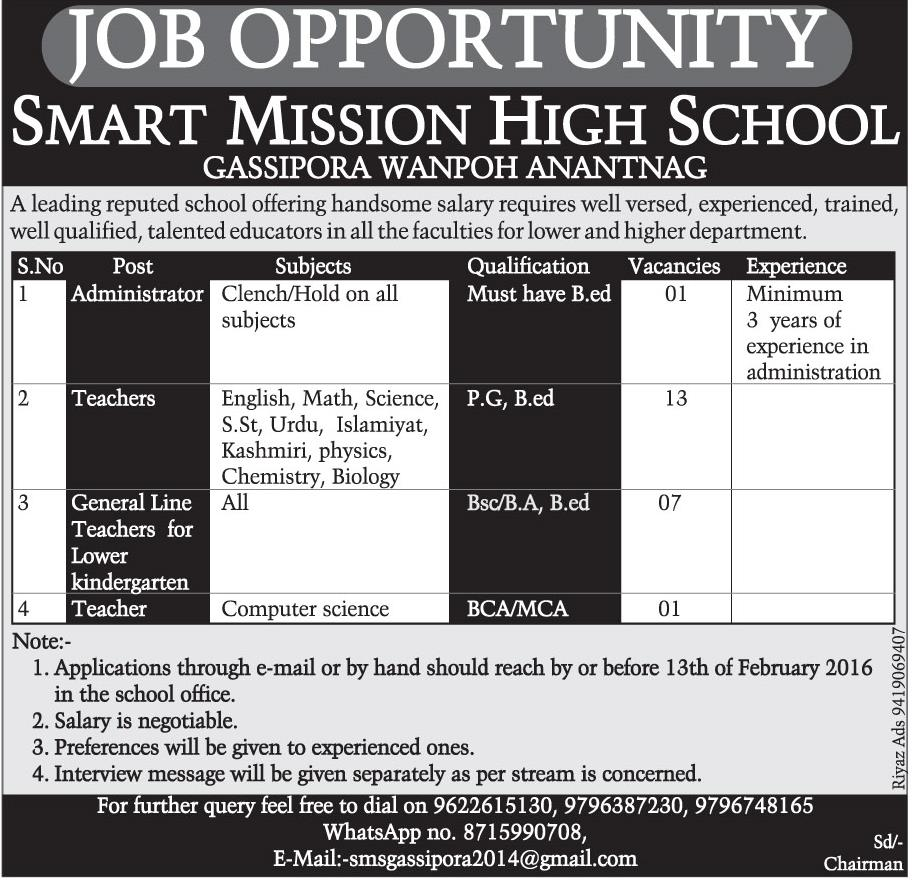 Smart mission high school