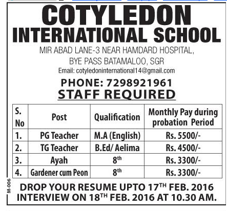 Cotyledon international school