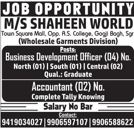 M/s shaheen world