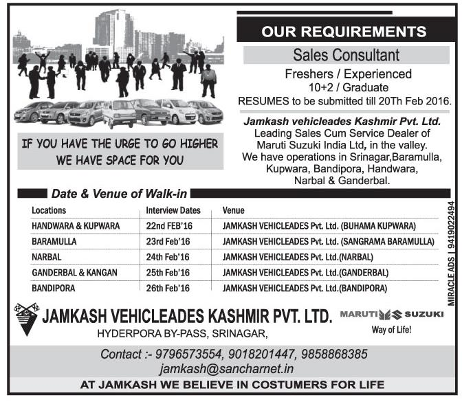 Jamkash vehicleades Kashmir Pvt. Ltd.