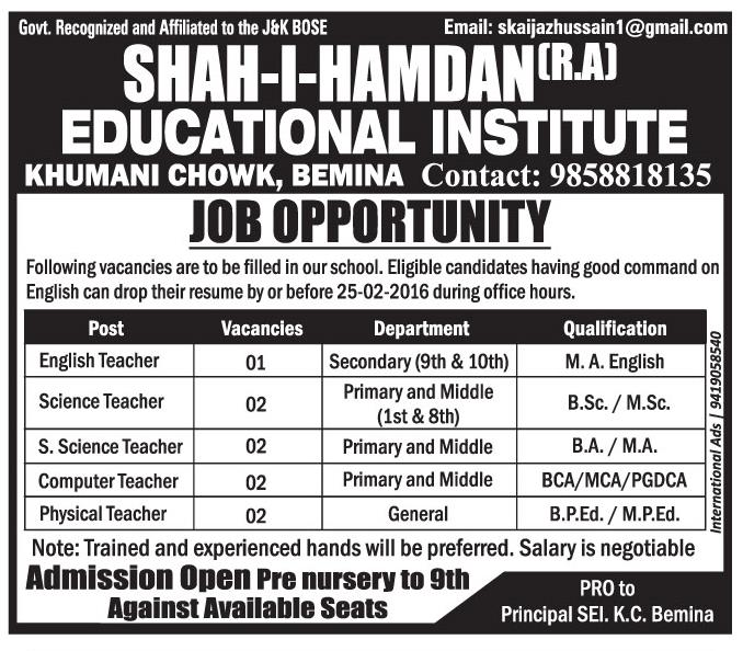 Shah-i-hamdan educational institute