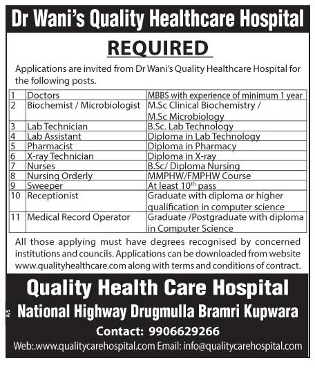 Dr Wani's Quality Healthcare Hospital