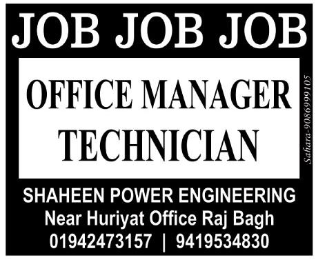 Shaheen power engineering