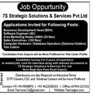 7S Strategic Solutions & Services Pvt ltd