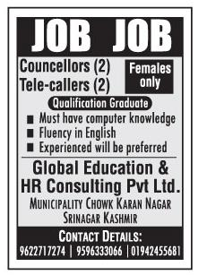 Global education& Hr Consulting PVT LTD
