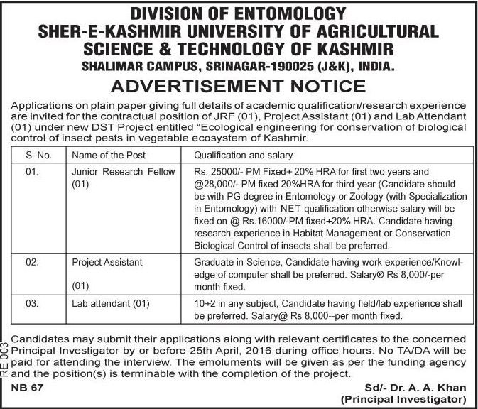 Sher-E-Kashmir University of Agriculture Science and Technology of Kashmir