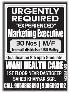 Wani Health Care