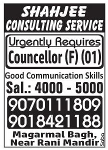 Shahjee consulting service