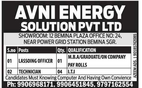 Avni Energy solutions  Pvt LTd
