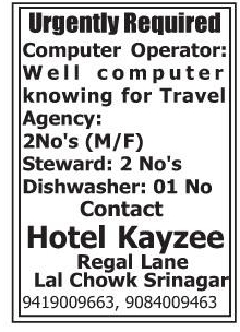 Hotel Kayzee Regal