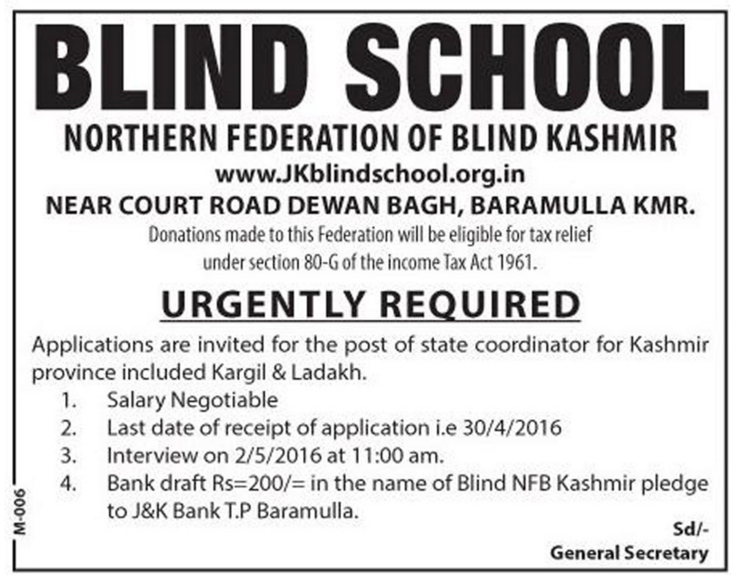 Blind School  Northern federation of blind kashmir