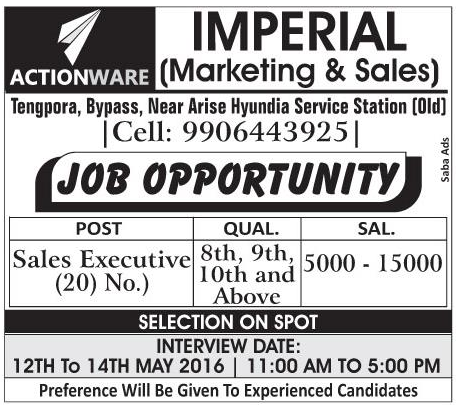 Imperial (marketing & sales)