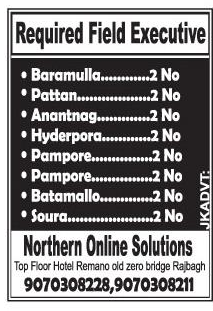 Northern Online Solutions