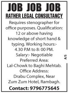 Rather legal consultancy