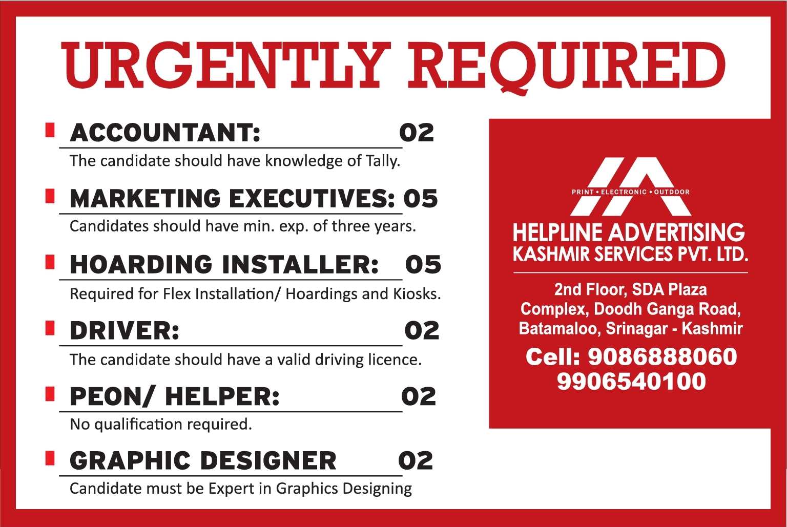 Helpline advertising kashmir services pvt. Ltd.