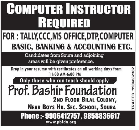 Prof. Bashir Foundation