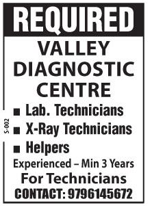 Valley diagnostic centre