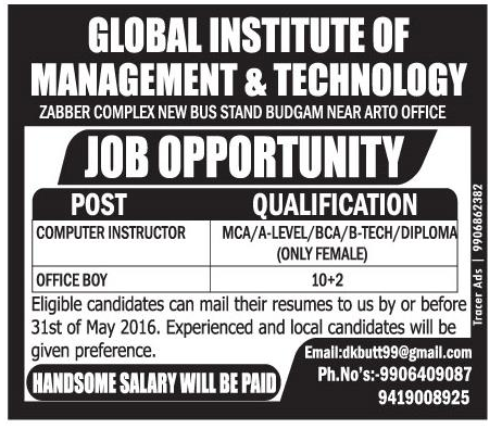 Global institute of management & technology