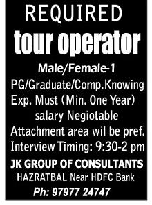 Jk group of consultants