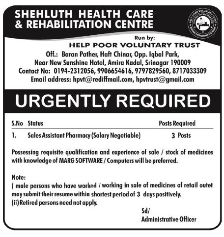 Shehluth Health Care & Rehabilitation Centre