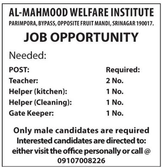Al-Mahmood Welfare Institute
